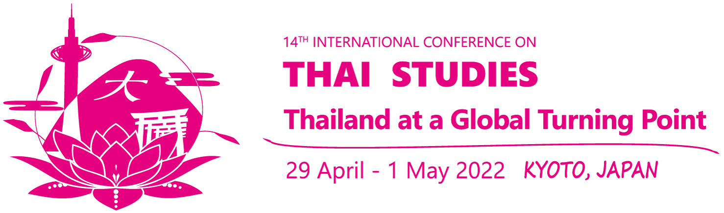 14th International Conference on Thai Studies (ICTS14)